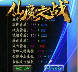 1.76精品传奇玩家如何击杀游戏中顶级boss