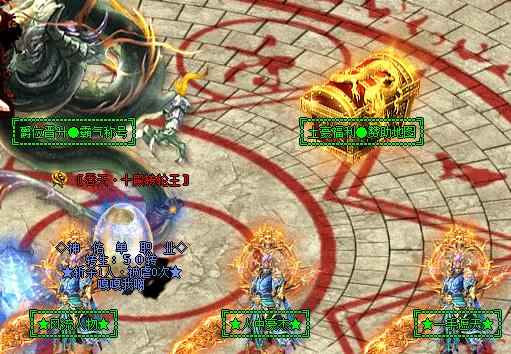 1.76精品传奇玩家争夺宝物的攻略